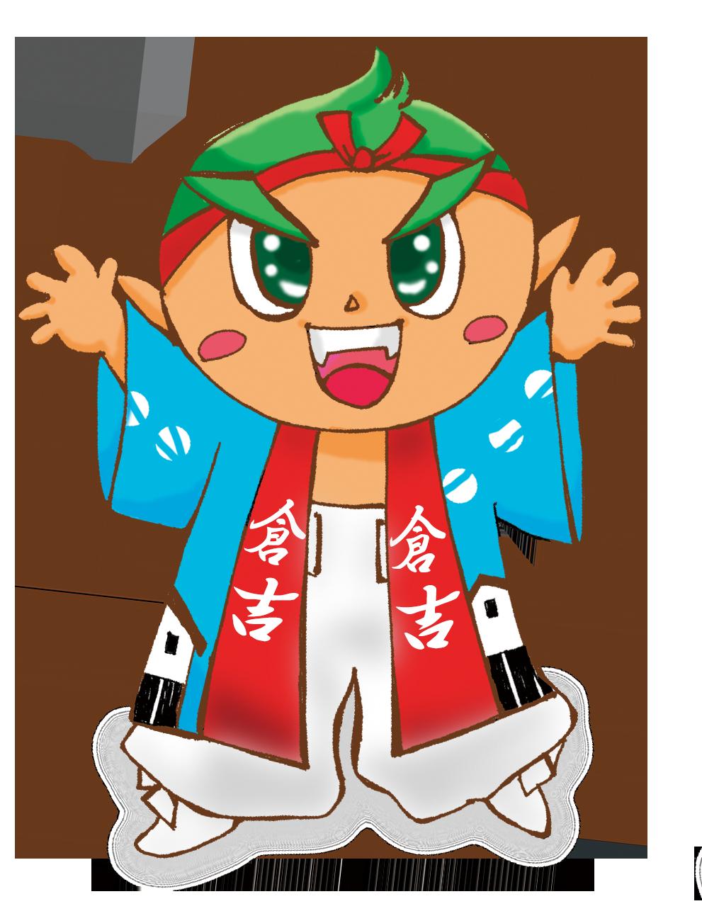 倉吉ばえん祭公式サイト